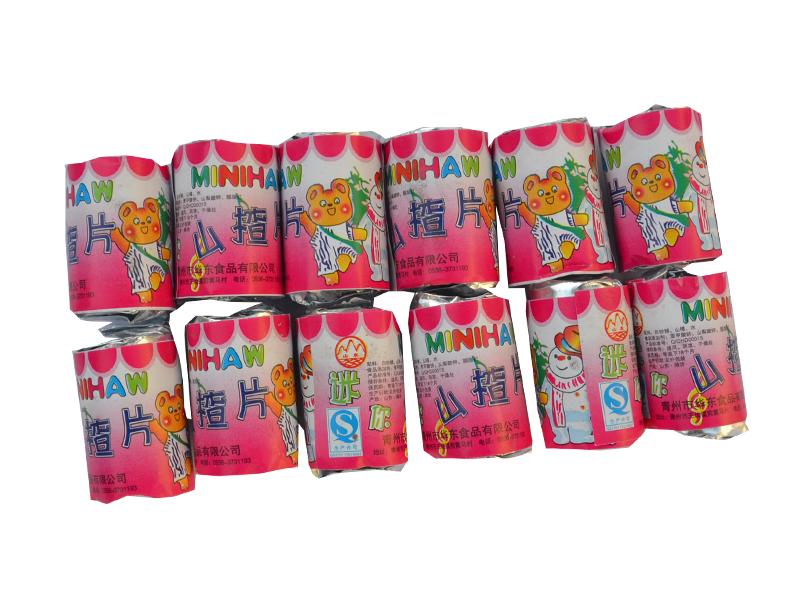 青州市华东食品有限公司