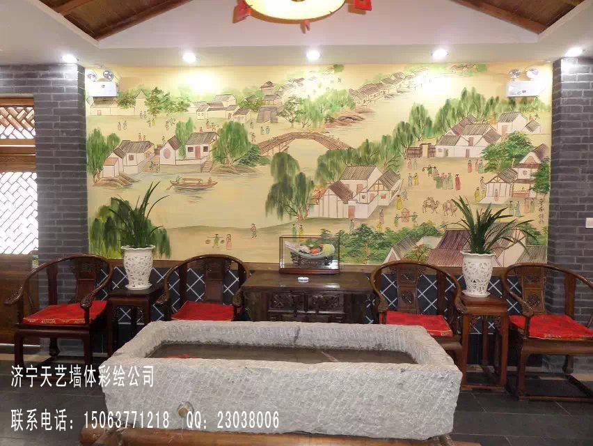 济宁酒店墙体彩绘