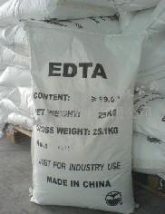 江苏工业级EDTA四钠厂家:哪里有卖优惠的EDTA