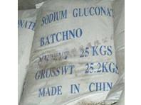 苏州葡萄糖酸钠生产厂家 知名厂家为你推荐优惠的葡萄糖酸钠