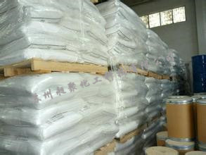好用的EDTA哪里有卖-南京工业级EDTA四钠厂家