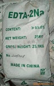 专业的EDTA厂家推荐,工业级EDTA哪家便宜
