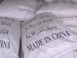 安徽草酸供应商,品牌好的草酸厂家推荐