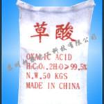 上海草酸批发 价格公道的草酸江苏厂家直销供应