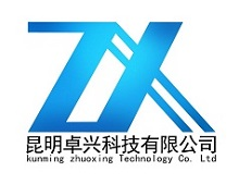 昆明卓兴科技郧西县牡缆言实业公司