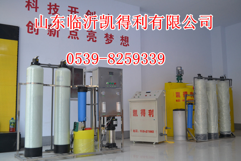 长春防冻液生产设备:买防冻液生产设备_来凯得利防冻液设备
