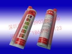 报价合理的植筋胶:优惠的植筋胶厂家特供