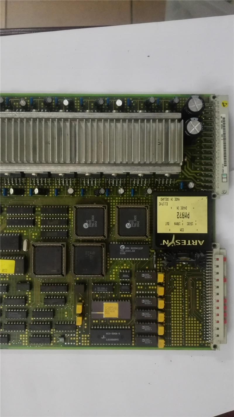 海德堡电路板维修与销售-258.com企业服务平台