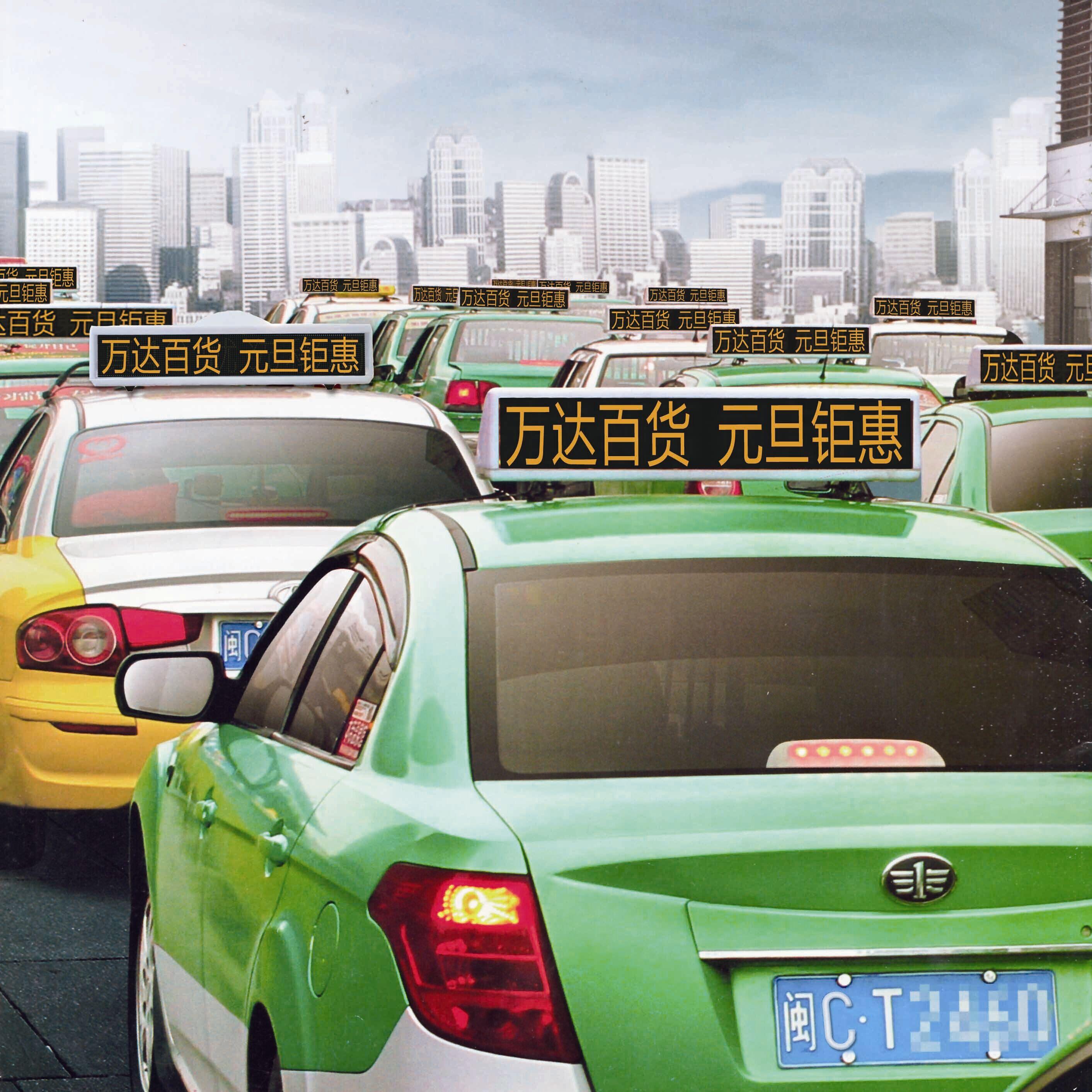 泉州出租车LED广告大泉州户外广告媒体投放