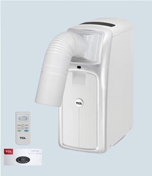 TCL电梯空调 TCL电梯空调价格 电梯空调厂家价格/直销