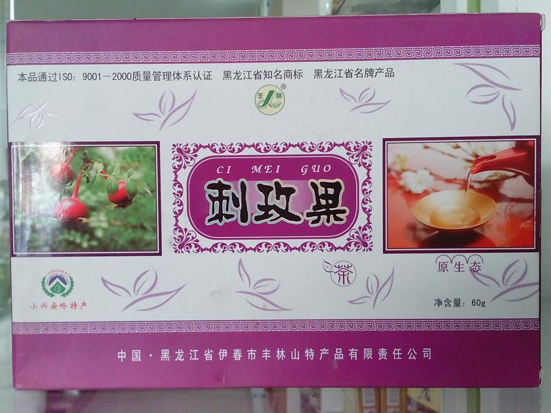 黑龙江绿色食品/刺玫果