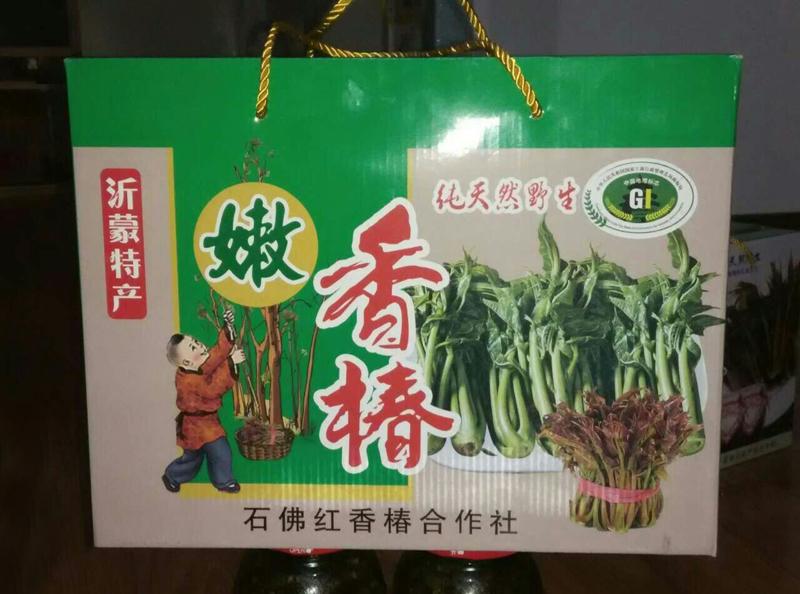 价位合理的红香椿咸菜礼品盒-哪儿有批发超值的红香椿咸菜礼品盒