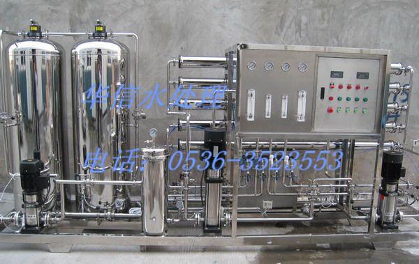 华信水处理专业供应桶装纯净水设备-保定水处理设备