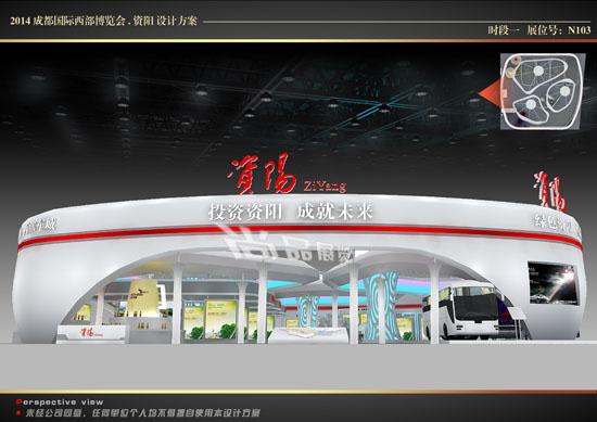 知名的展覽展示設計搭建公司-江蘇展臺設計搭建案例