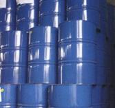 液体氢氧化钠批发价格 采购商机