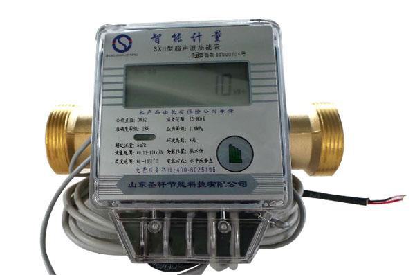 DN40 超声波热量表