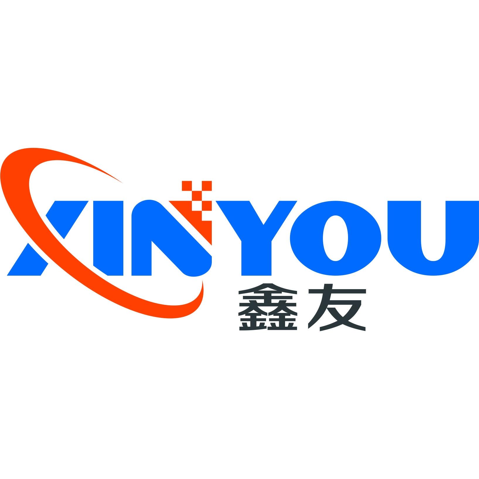 徐州鑫友工控科技发展有限公司