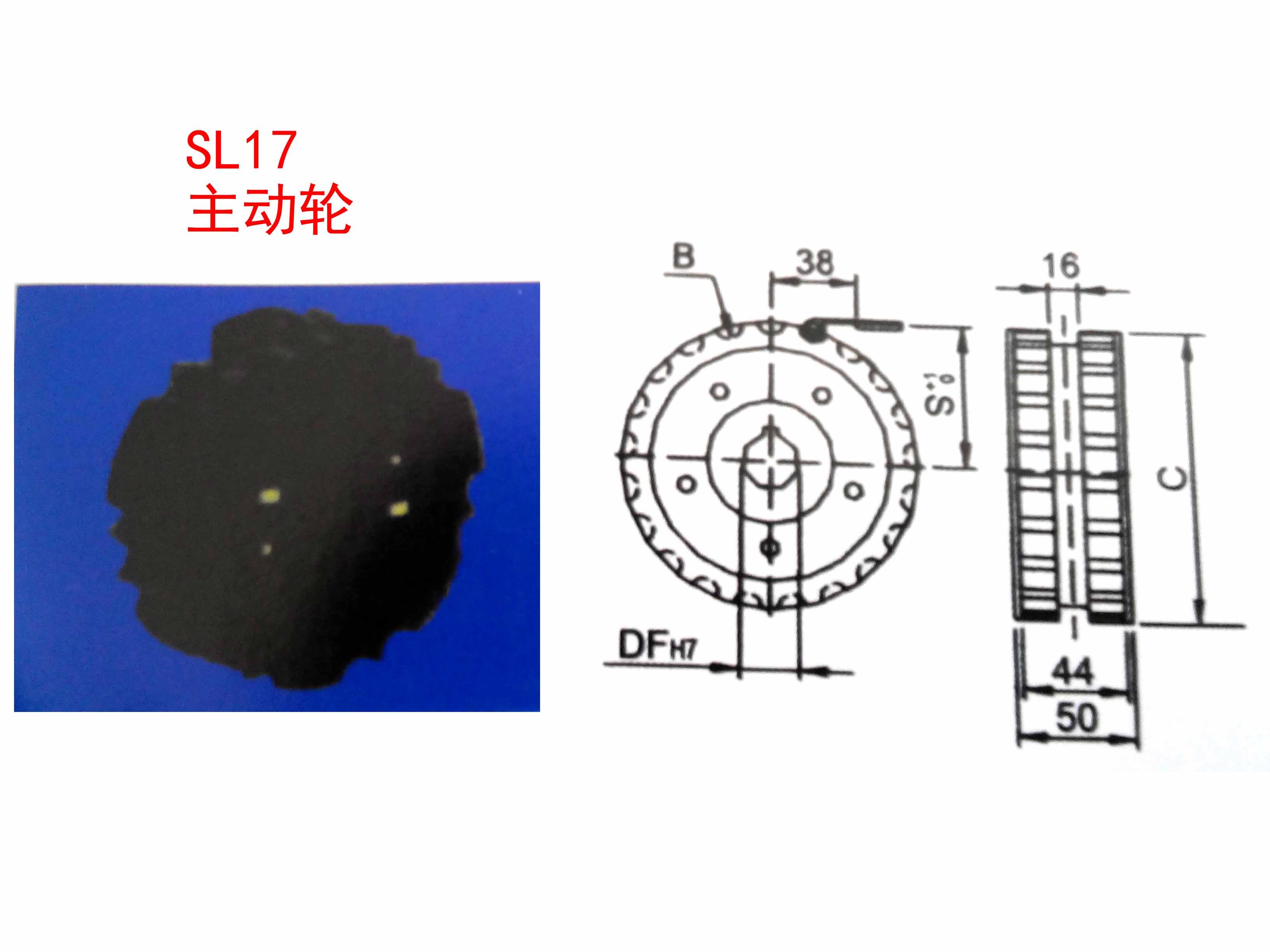 【狂卖中】景县星光专业生产输送机配件