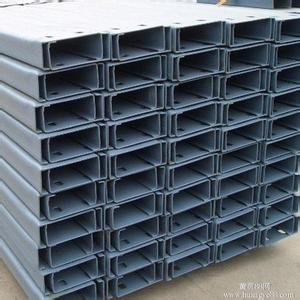 济南提供好的C型钢——平阴C型钢厂家