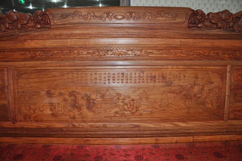 万家红红木家具,客厅沙发系列——兰亭序沙发