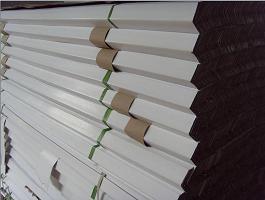 专业的7字型纸护角,无锡哪里有热销纸护角供应