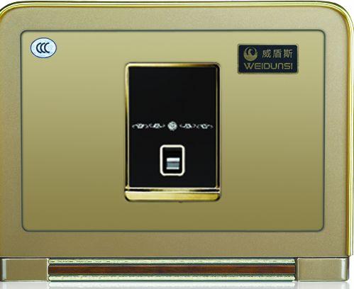 厦门品牌威盾斯保险柜/威盾斯保险柜质量/保险柜售后