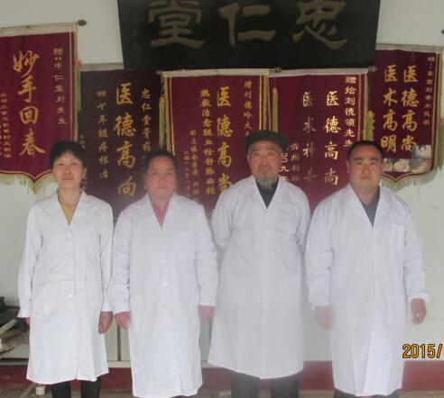 忠仁堂又一家加盟店在淄博市临淄区开业