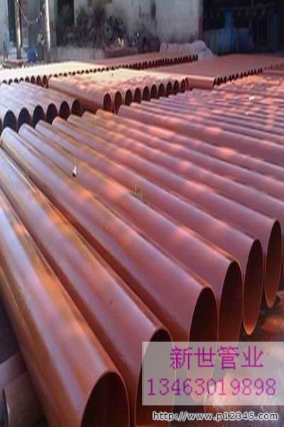 供应柔性铸铁管防火防腐蚀功能强
