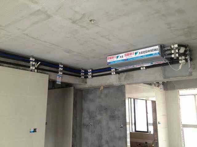 专业大金中央空调安装-258.com企业服务平台