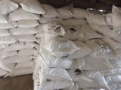 邢台新运提供片状氢氧化钠批发、销售