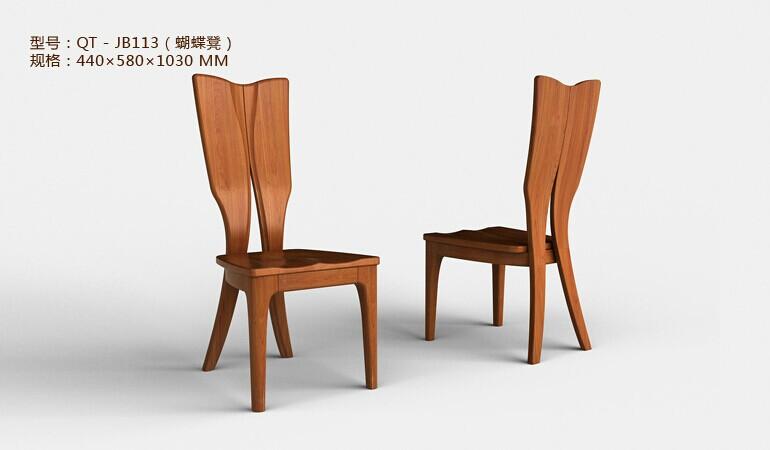 实木家具餐厅系列-木图地板