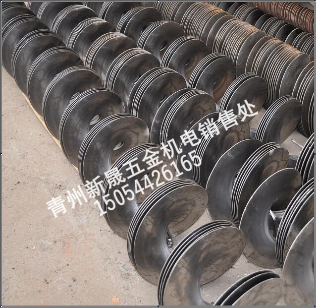 新晟五金机电供应高质量的绞龙螺旋叶片 绞龙机配件价格