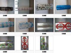 济南供不应求的自动卷材袋供应:济南封口膜自动卷材