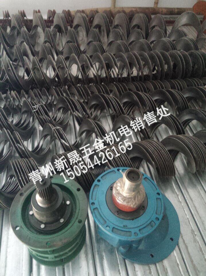 潍坊专业的山东绞龙螺旋叶片批售_绞龙输送机配件价格
