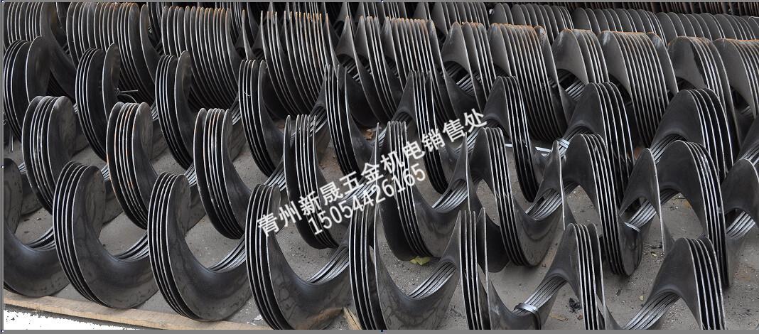 新晟五金机电提供好的绞龙螺旋叶片 15054426165|不锈钢搅龙叶片