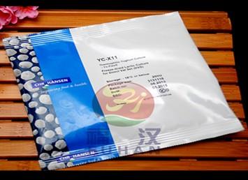 鮮奶發酵劑代理——仝福漢久川公司供應劃算的進口酸奶發酵菌