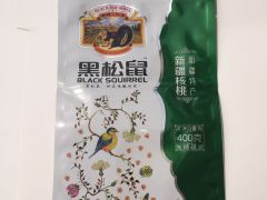 具有性价比的洗铝袋生产厂家推荐_山东自立拉链袋