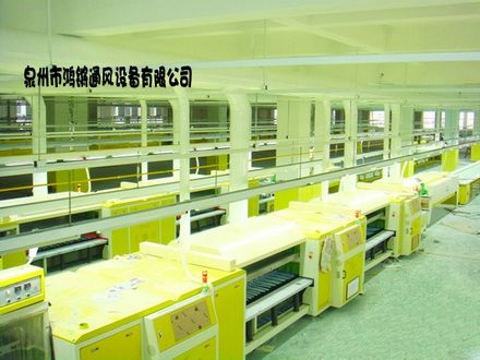 鸿锵_专业的工业排毒设备提供商 浙江工业排毒设备