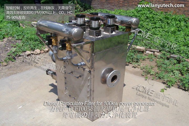 太仓ACME凯博娱乐下载黑煙淨化器,石家莊哪里有供應質量好的柴油機氧化型催化器