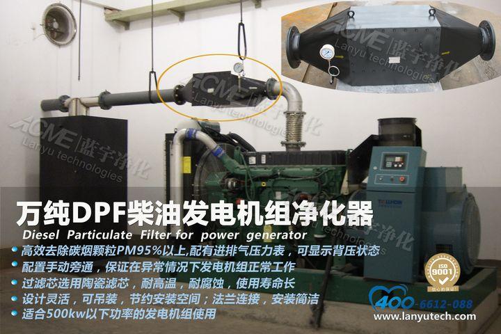 實用的凯博娱乐下载尾氣排放淨化器在哪買 柴油機尾氣淨化器代理