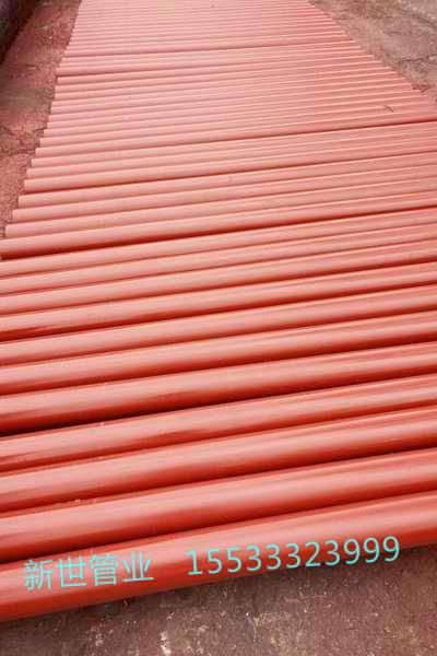 供应柔性离心铸铁排水管大量销售