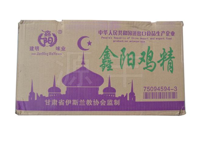 批发食品纸箱-食品纸箱厂家直销