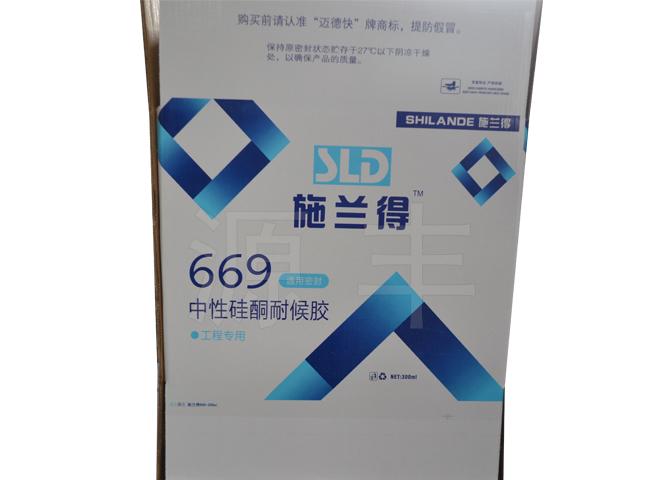 包装纸箱生产-山东包装纸箱定制
