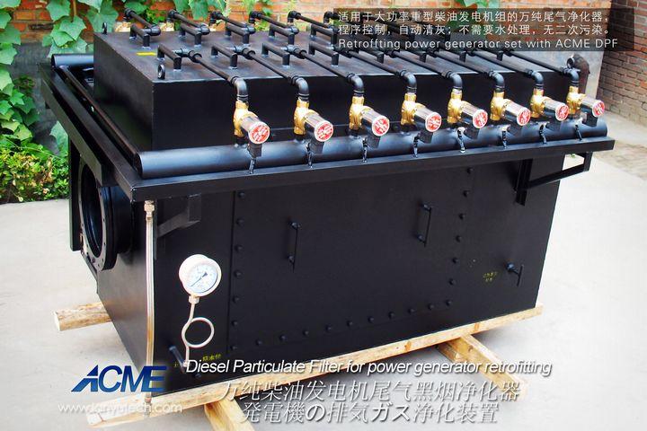 为您推荐优质的柴油机氧化型催化器 |河北发电机组黑烟净化器