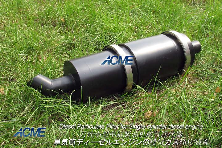 萬純叉車淨化器 太仓凯博娱乐app——暢銷萬純防爆柴油機尾氣淨化器提供商