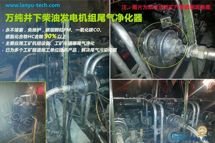 北京三元催化器|哪里能买到优惠的发电机组尾气排放净化器