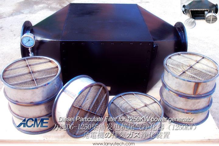 石家莊高品質柴油機煙塵淨化器批售|石家莊凯博娱乐下载黑煙淨化器