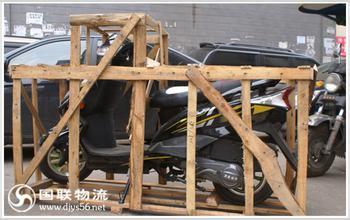 南京摩托车托运4008785056 南京摩托车物流托运