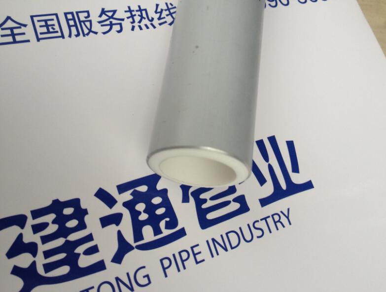铝合金衬PPR