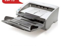 哪里有卖划算的DR6030C佳能高速扫描仪|运城网阅佳能扫描仪6030C价格